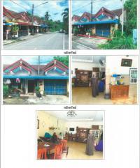 ทาวน์เฮ้าส์หลุดจำนอง ธ.ธนาคารกรุงไทย ตำบลสะเตงนอก อำเภอเมืองยะลา ยะลา