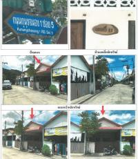 ทาวน์เฮ้าส์หลุดจำนอง ธ.ธนาคารกรุงไทย ตำบลเบตง อำเภอเบตง ยะลา